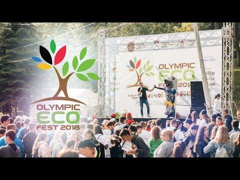 Olympic ECOFest 2018 | Official Trailer