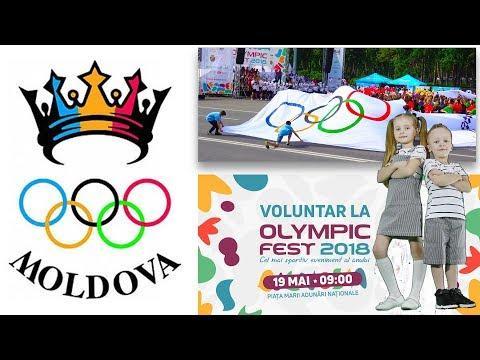 Олимпийский фестиваль 2018 года в Молдове, посвященный Олимпийским играм в Буэнос-Айресе. Партнер aqua unIQa!